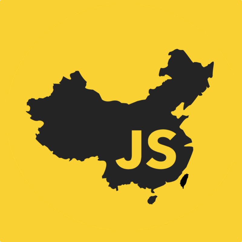 JSConf China 2016